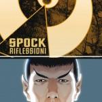 Spock Riflessioni - Copertina n.1