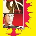 Prima versione (non utilizzata) del retro di copertina del n.1